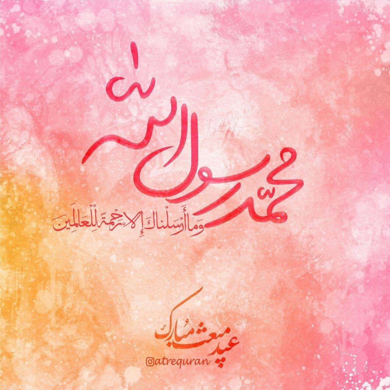 عکس با متن تبریک عید مبعث جدید