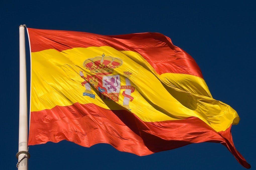 عکس پرچم اسپانیا hd