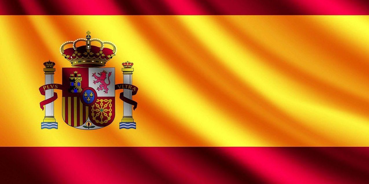 دانلود عکس پرچم اسپانیا