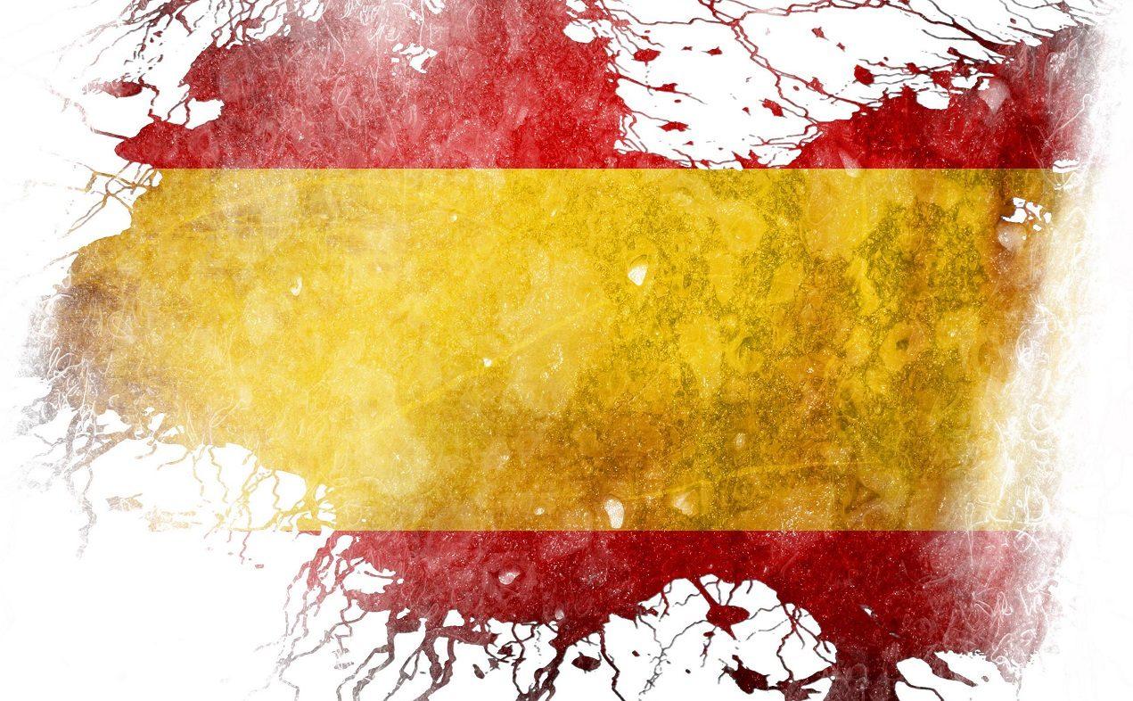 عکس پرچم اسپانیایی