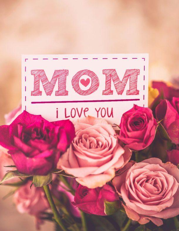 پیام دوستت دارم مادر