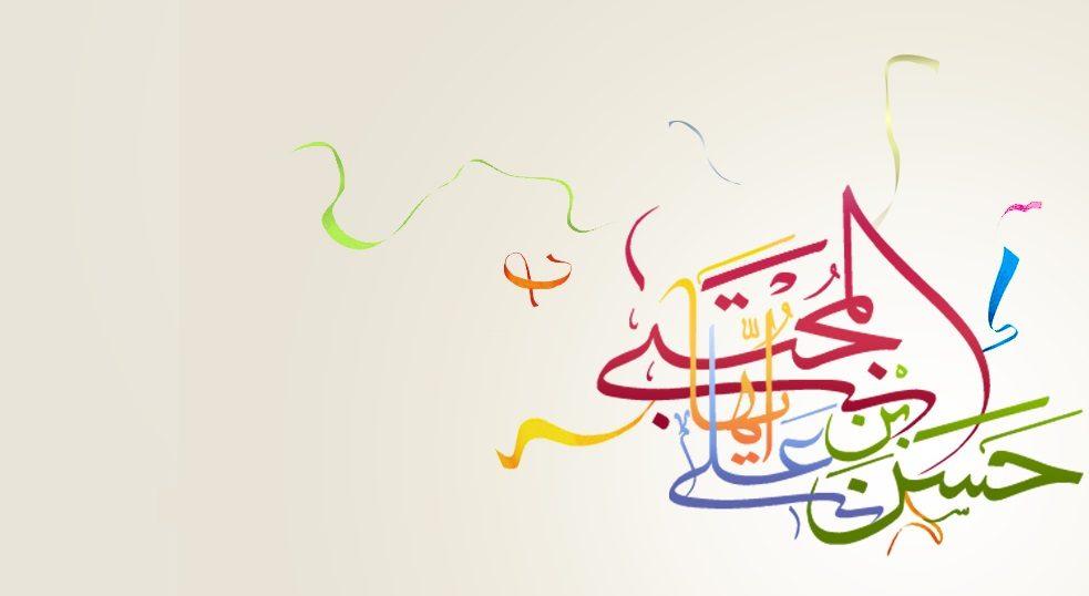 عکس ولادت امام حسن عسکری