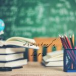 عکس نوشته جدید برای روز معلم