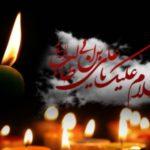 عکس های باکیفیت شهادت امام علی