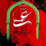 دانلود عکس شهادت امام علی با کیفیت