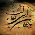تصاویر با کیفیت شهادت حضرت علی